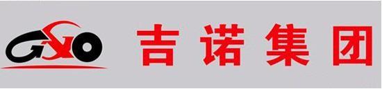 福州吉诺租车使用纳客连锁会员管理软件