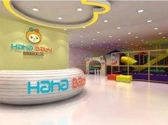 哈哈贝贝早教中心选择纳客企业版会员管理软件