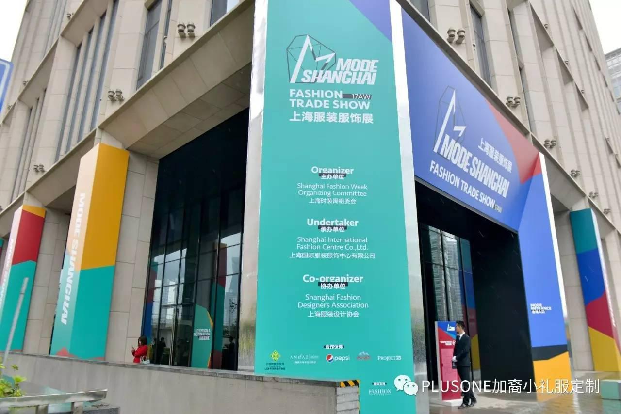 上海PLUS ONE 加裔礼服定制选择纳客会员管理软件