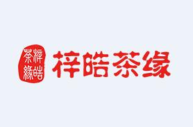 梓皓茶缘使用纳客连锁版软件