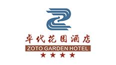 阳山县卓代花园酒店签约纳客连锁版软件