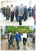 省政协副主席、省科技厅厅长郭跃进一行莅临参观纳新网络科技有限公司