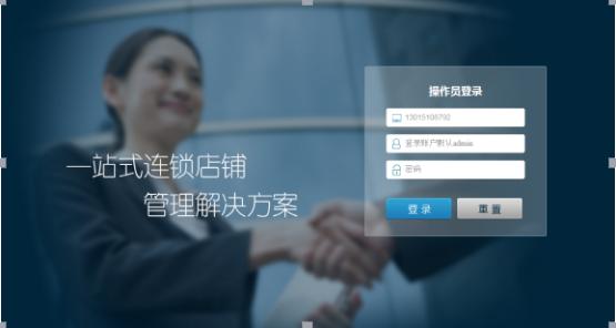 内蒙古亨信信息技术有限公司采用纳客软件