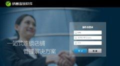 广西南宁喜云办公家具有限责任公司采用纳客软件
