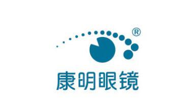 康明眼镜有限公司选择纳客会员管理软件企业版