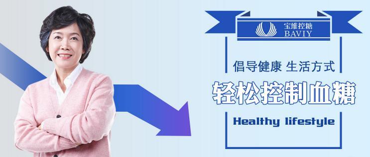 成都宝维控糖食品有限公司选择纳客会员软件企业版