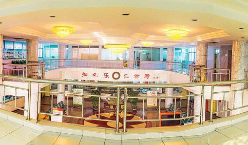 北京保平王健康管理有限公司选择纳客会员管理系统
