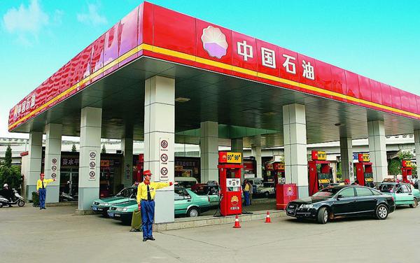 加油站会员管理系统如何建立?