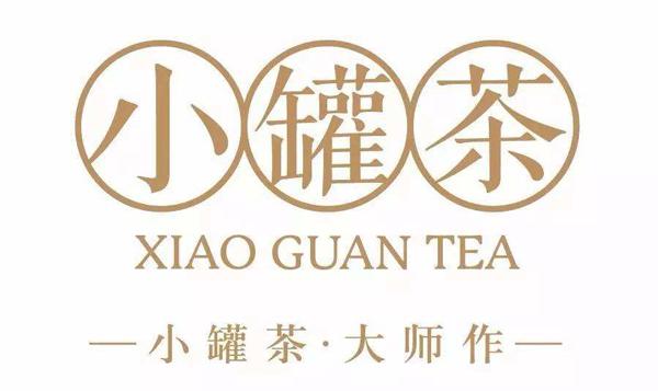 湖北黄冈小罐茶有限公司签约纳客会员管理系统