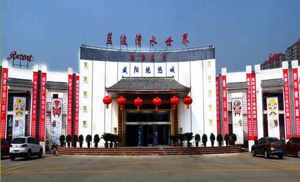 蓝波湾温泉假日酒店选择纳客会员管理系统