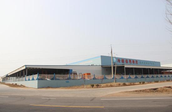 青岛冠华农副产品有限公司签约久久客会员管理系统