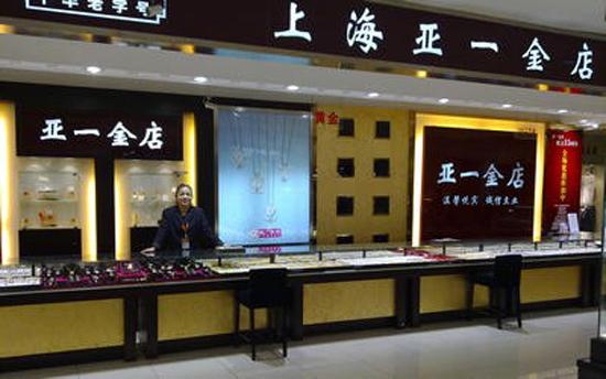上海老庙黄金选用纳客会员卡管理系统企业版