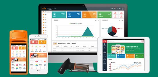 Pc版会员管理系统可与手机版数据同步